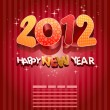 3D 2012 Happy New Year — Stockvectorbeeld