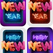 Happy New Year Set — Stock Vector