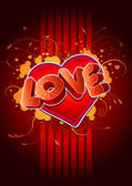 Love! 2 — Stock Vector