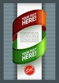Vector flyer template. — Stock Vector