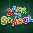 Back to School — Stock Vector #28553221
