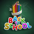 Vector de stock : Back to school