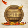 Stock Vector: Autumn Sale Poster Template