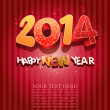2014 year — Stock Vector #31850093