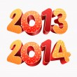 Year 2013 2014 3D — Stock Vector #32168791