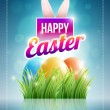 Happy Easter Poster — Stock Vector #42114865