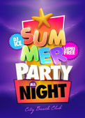 Summer Night Party — Stock Vector