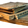 Stock Photo: Stack Of Yellow Old And Old-fashioned Books
