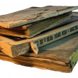 Stack Of Yellow Old And Old-fashioned Books — Stock Photo