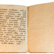Old yellow hand-written book isolated — Stok fotoğraf