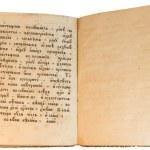 velho livro amarelo escrito à mão isolado — Foto Stock