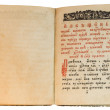 Old yellow hand-written book isolated — 图库照片