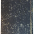 Stock Photo: Old grey textile cover of hand-written book