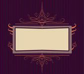 Royal purple Ornate turn of the century frame — Stock Vector