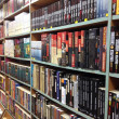 Bookstore — Stock Photo #23735813