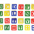 Toy letters — Stock Photo