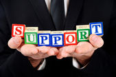 Support word — Stock Photo