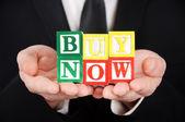Buy Now word — Stock Photo