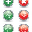 Thumbs up and down glossy web buttons — Stock Photo