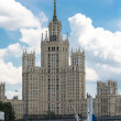 High House (High-riser), Ustinsky Bridge, Ustinsky pier. Moscow. — Stock Photo