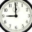 Foto Stock: Nine of clock