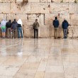 Stock Photo: Young prayers at Wailing wall in Jerusalem