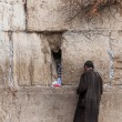 A poor man praying at the Wailing wall, Jerusalem, Israel. — Stock Photo