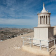 Stock Photo: Reconstruction of tomb of Herod great in Herodion, Jud