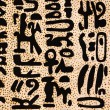 Royalty-Free Stock Photo: egyptian hieroglyphics symbols