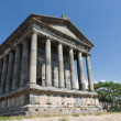 Garni - Armenia - Stock Photo