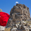 Uchisar, Cappadocia - Stock Photo