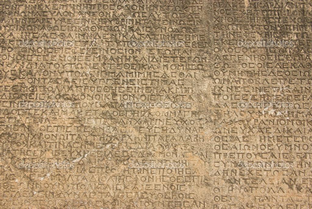 ancient sparta essay