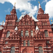 National Historic Museum in Moscow, Russia — Stock Photo