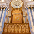 Synagogue interior - Foto Stock
