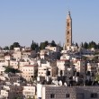 East Jerusalem cityscape — Stock Photo