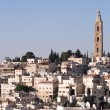 Stock Photo: East Jerusalem cityscape