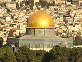 """Dome of the rock"" mosque — Stock Photo"