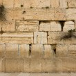 The Western Wall - Stock Photo