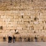 The Western Wall in jerusalem — Stock Photo #23800163
