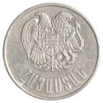 10 Armenian dollars coin — Stock Photo #23801203