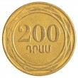 200 Armenian dollars coin — Stock Photo