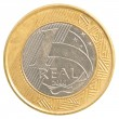 One Brazilian real coin - Stock Photo