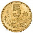 Five Chinese jiao coin — Stock Photo #23806409