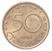 монета 50 стотинок болгарский — Стоковое фото
