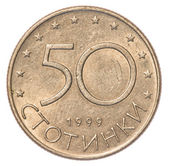 Moneda de 50 stotinki búlgaro — Foto de Stock