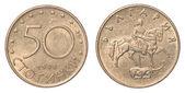50 bulgarian stotinki coin — Stock Photo