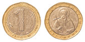 One bulgarian leva coin — Stock Photo