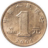 One Chinese Yuan coin — 图库照片