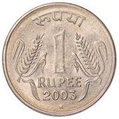 Eine indische rupie-münze — Stockfoto