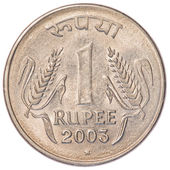 One Indian Rupee coin — Stock Photo